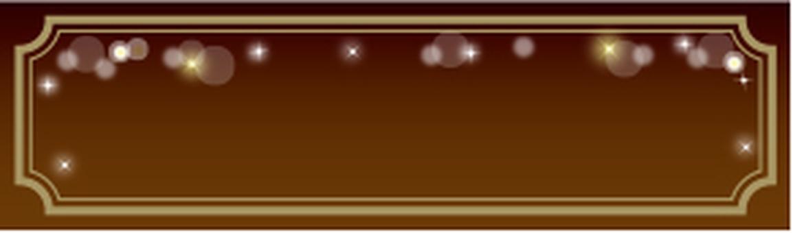 Glitter A decorative frame Brown