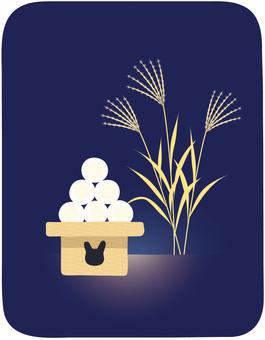 Otsukimi dumpling and pampas grass