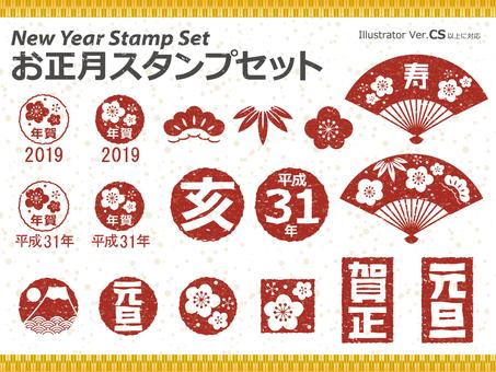 NewYear Stamp Set_01