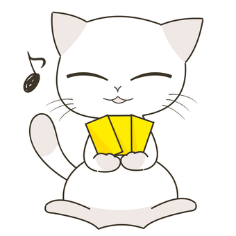 高興看著卡片的貓