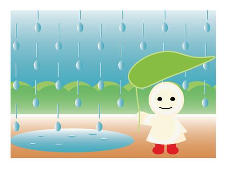 비오는 날 2