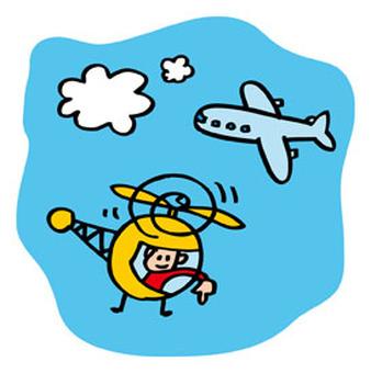 비행기와 헬기