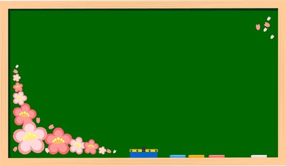 黒板(卒業/入学式用)