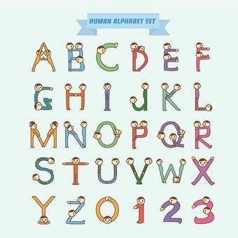 字母表插圖