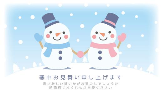 Yukinura's cold sympathy postcard