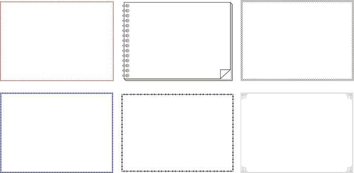 Various frame