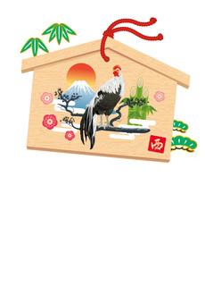 Postcard year greeting card · postcard design · ema 02