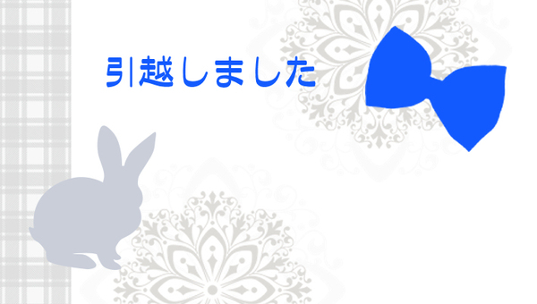 Label Rabbit Blue background illustration