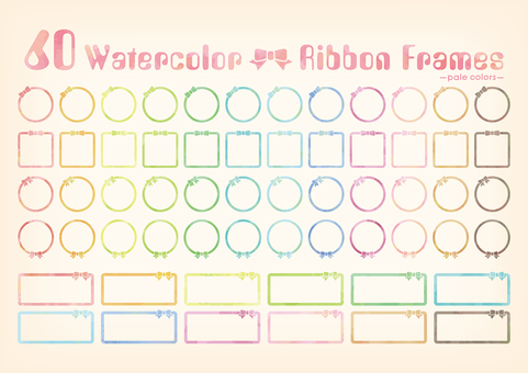 Watercolor touch ribbon frame: light color