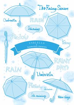 傘&手書き文字