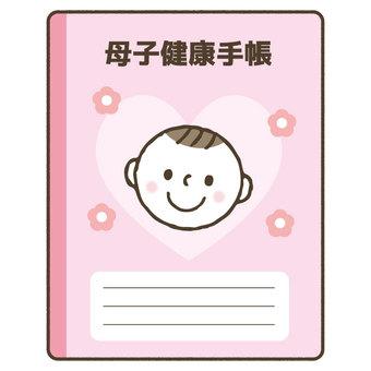 Cute mother and child handbook / maternal and child health handbook / pregnancy