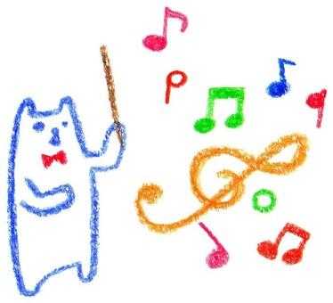 Bears and music