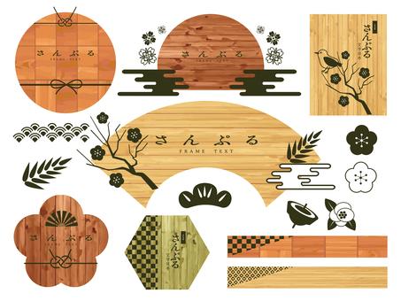 일본식 소재