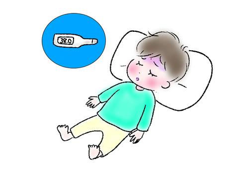 Fever children illustration