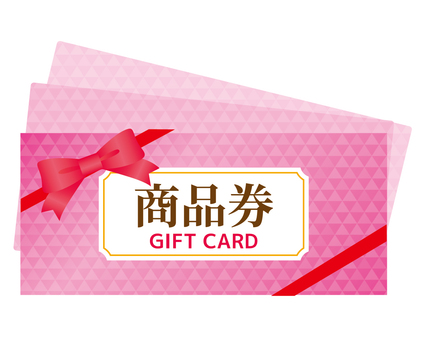 Gift certificate No face value Simple gift certificate