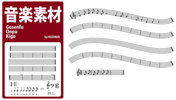 Music material illustration