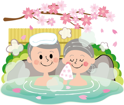 Cherry spring open-air bath family hot spring elderly people rock bath