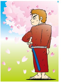 Under the cherry tree 【Men】