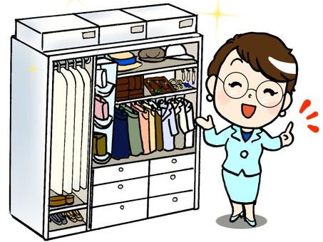 Organizing storage advisor