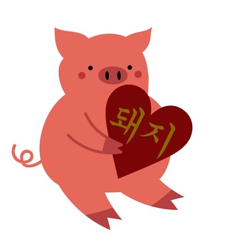 Heart and pig