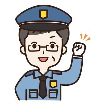 Guard male