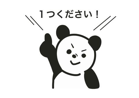 Panda 26