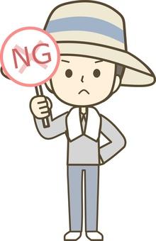 Farmer's man NG