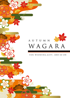 Autumn Japanese Pattern Template Vertical