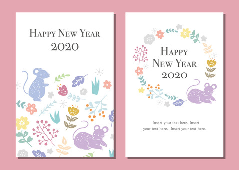 Nordic New Year's card material 2