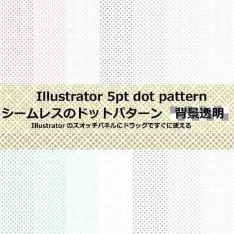 Dot pattern switch star type 20pt