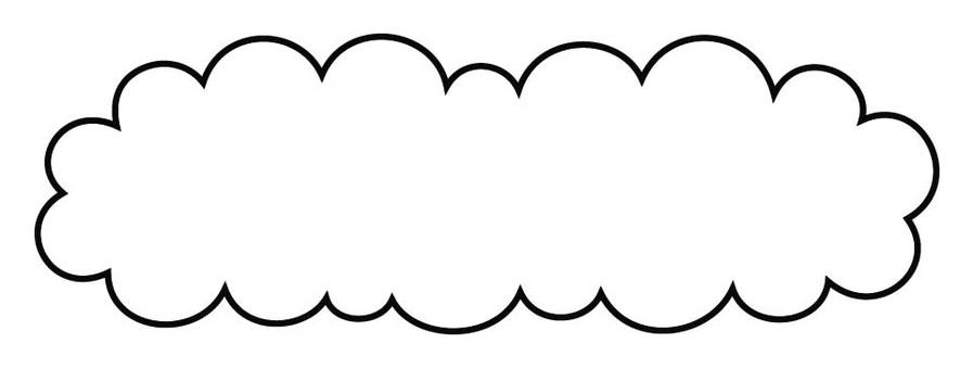 Nagai muguro balloon