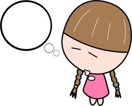 Thinking girl 2