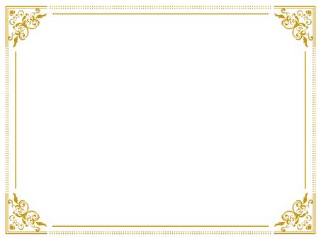 Antique frame frame separately