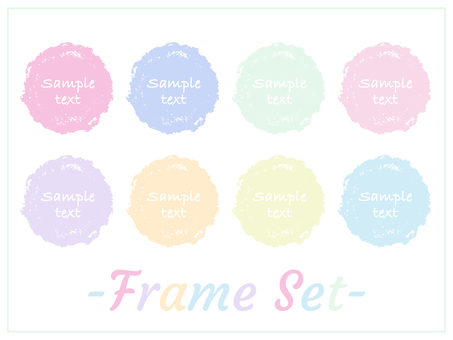 Baby color crayon handwriting style frame