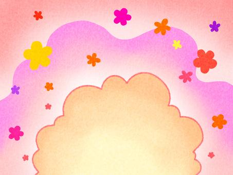 Image (happy)