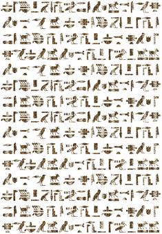 エジプト-ヒエログリフ-背景-茶ver.