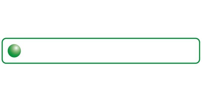 球形框架(綠色)