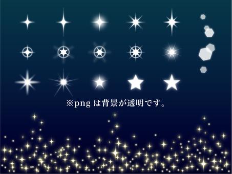 Glitter sparkle light material set