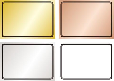 금 銅白 간단한 장식 괘 ☆ 프레임 배경
