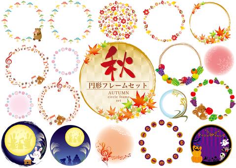 Autumn circular frame set
