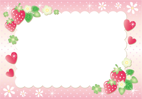 Strawberry Heart Dotted Water Frame (Dark Pink)