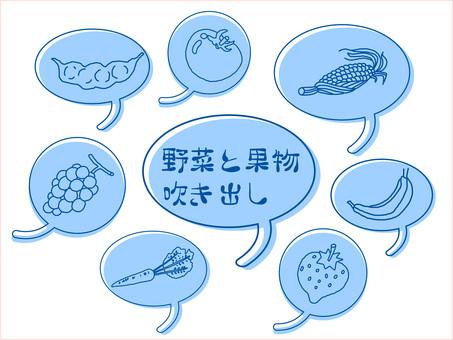 野菜と果物の吹き出しセット