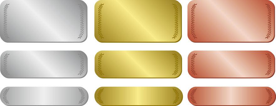 Border Frame - Medal