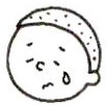 Gusun ... (monochrome)