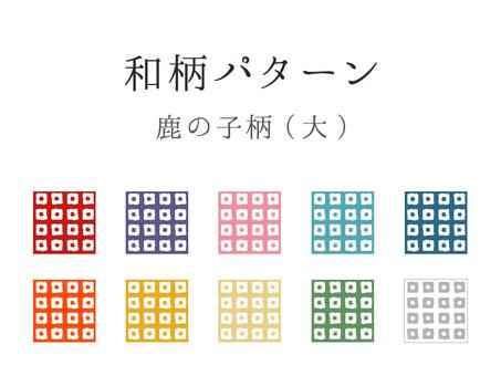 Japanese Pattern Pattern (Kanoko)