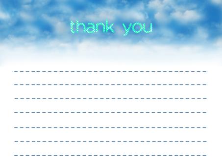 Blue sky message card