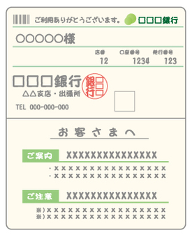 Bank Passbook-01 (Green) Medium-01