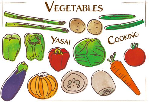 Vegetables Cooking Kitchen Rice Salad Ingredients