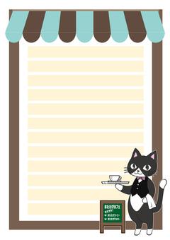 Cat Cafe Stationery