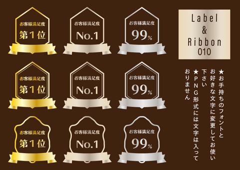 Label & Ribbon 010